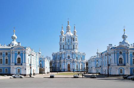 St Petersburg Shore Excursion: Sightseeing Tour Including Peter and Paul Fortress, Hermitage Museum and Cruise