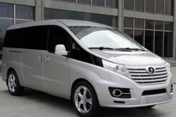 Private Departure Transfer: Hotel to Chongqing Jiangbei International Airport (CKG)