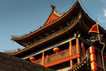 Private Tour: Best of Xi'an Day Trip from Guangzhou by Air