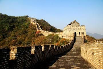 Mutianyu Great Wall Private Day Tour with Transfer in Beijing