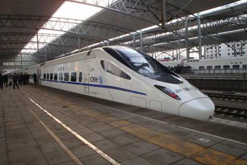 Transfer Service: Huangshan Railway Station Arrival to Hotels