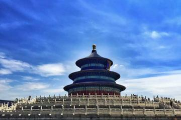 Beijing City Tour: Temple of Heaven, Beijing Zoo and Boating at Summer Palace