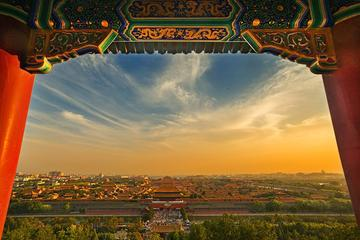 Beijing City Tour: Bird's Eye View of Forbidden City, Beijing Zoo and Boating in Summer Palace