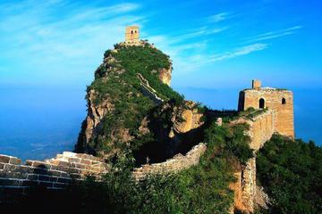 Private Day Trip: Badaling Great Wall and The Sacred Ming Tombs