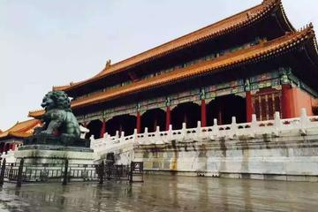 Full Day Tour including Forbidden City, Summer Palace and Temple of Heaven with Acrobatic Show and Peking Duck Dinner