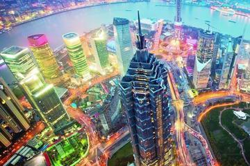 Day Tour to Bustling Shanghai from Guangzhou by Air