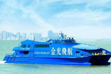 Cotai Water Jet Round Trip Ferry Tickets Between Hong Kong And Macau