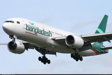 Private Transfer: Dhaka Hotel to Shahjalal International Airport (DAC)