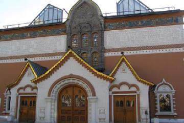 Tretyakov Gallery with Private Concert at St Nicholas Church