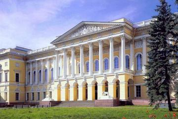 Russian Museum Private Day Tour in St.Petersburg