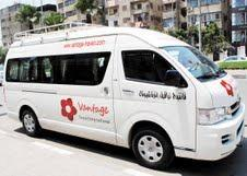 Ibn Battouta Airport to Tangier - One-Way Private Transfer