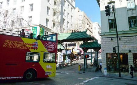 City Sightseeing San Francisco Hop-On, Hop-Off: 48-hour Downtown Loop Ticket & choice of 2 Attractions