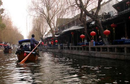Private Suzhou Day Tour of Zhouzhuang Water Town and Pingjiang Old Street
