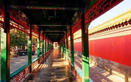 Panda Hall & Sightseeing Cruise To Summer Palace