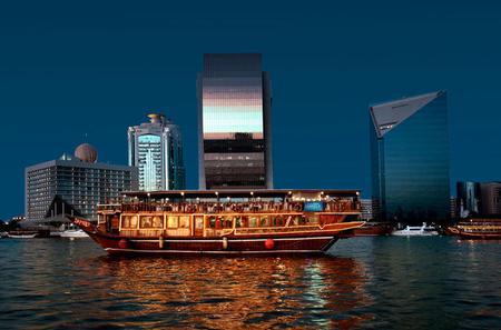 Jameela Floating Restaurant Dinner Cruise