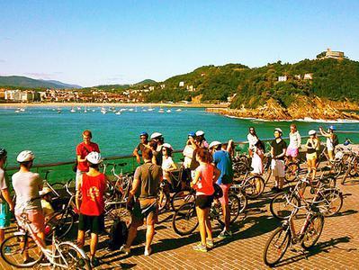 Guided Bike Tour of San Sebastian