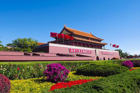 Skip-the-line Imperial Beijing Private VIP City Tour Including Lunch At Royal Icehouse Restaurant