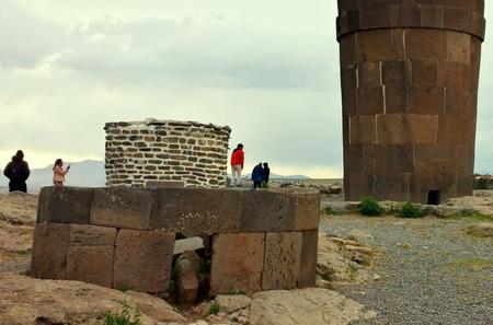 Half-Day Trip to Sillustani and Inca Funeral Towers from Puno