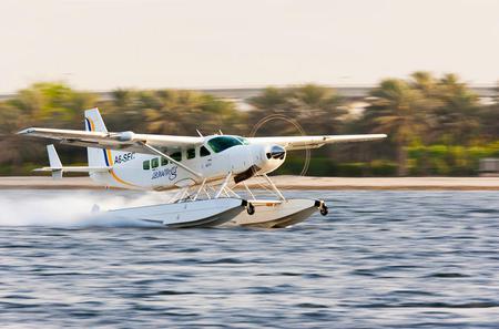 Seaplane Tour to Dubai from Abu Dhabi and Private Heritage Tour