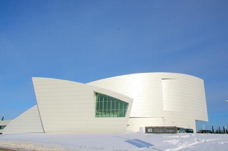 Fairbanks Winter City Tour