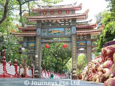 Singapore Haw Par Villa Finding Your Tao Walking Tour