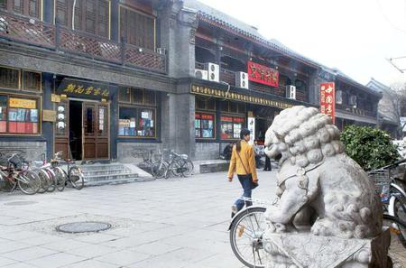 Private Beijing Shopping Tour
