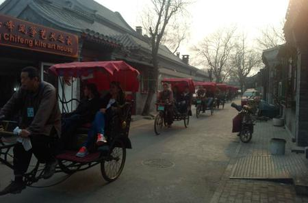 Private Beijing Tour of Mutianyu Great Wall, Drum Tower and Hutong Visit with Rickshaw Ride