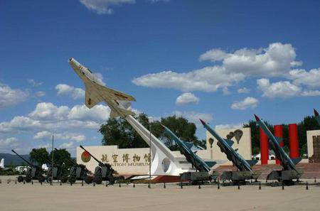 Beijing Private Day Tour to Huanghuacheng Waterside Great Wall and China Aviation Museum