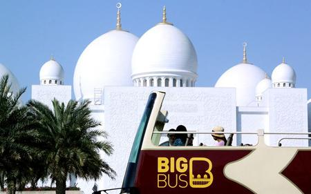 Big Bus Abu Dhabi :  Hop-On, Hop-Off Day Tour with 24,48 & 72 hours option