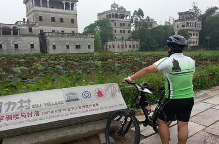 3-Day Private Cycling Tour in Kaiping and Chikan from Hong Kong