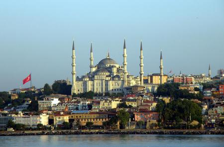 Istanbul Small Group City Tour: Blue Mosque, Hippodrome, Grand Bazaar, St Sophia and Topkapi Palace