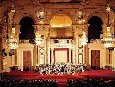 Mozart Concert Summer Tour with Dinner