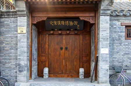 Off The Beaten Path Beijing Walking Tour including the Hutong Museum and Tea Break