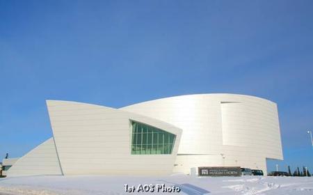 Winter Fairbanks City Tour