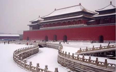 Beijing: 4-Hour Forbidden City Small Group Walking Tour