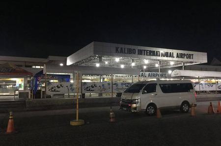 Kalibo Airport Shared Arrival Transfer  to Boracay Island