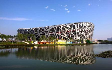 Beijing Highlights Full-Day Sightseeing Experience