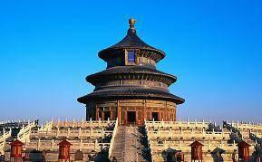 Forbidden City, Temple of Heaven & Summer Palace Ticket