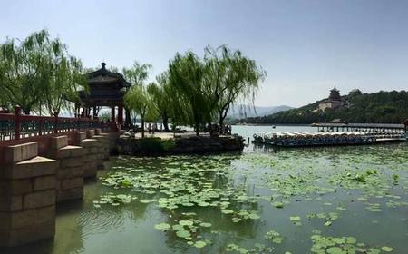 Beijing: Forbidden City and Summer Palace Full-Day Tour