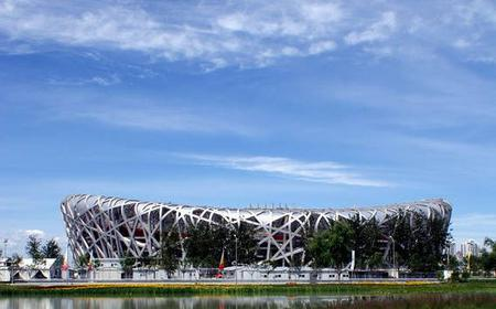 Ancient Beijing and New Olympic Stadium Bus Tour