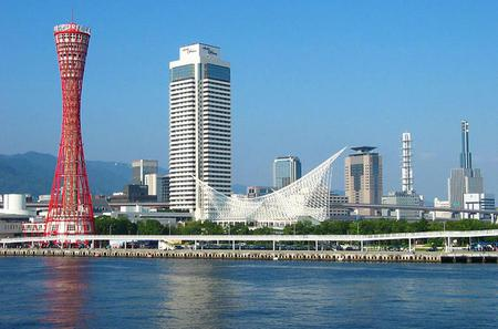 Private Kobe Custom One Day Tour by Chartered Vehicle