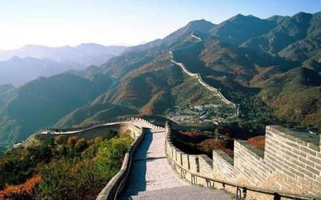 1-Day Great Wall Tour (Badaling Section)