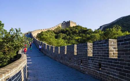 Day Tour of Badaling Great Wall & Ming Tombs