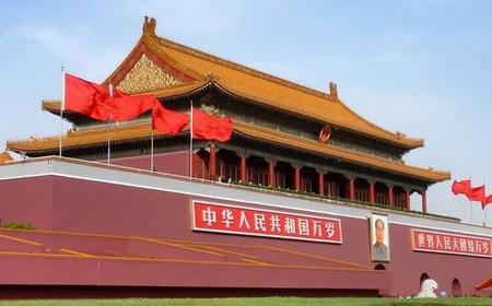 Beijing: Half-Day Private Imperial Forbidden City Tour