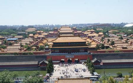 The Central Axis of Beijing Full-day Tour