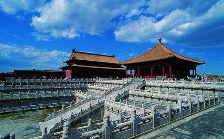 Beijing Emperor's Tour: Forbidden City & Summer Palace