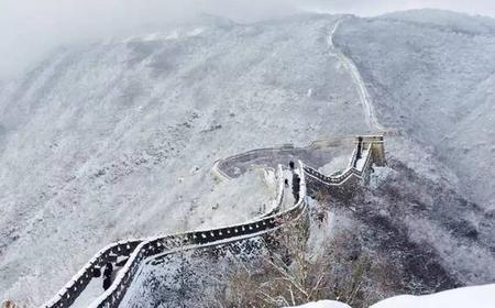 Private Tour: Mutianyu Great Wall & Hutong on Rickshaw