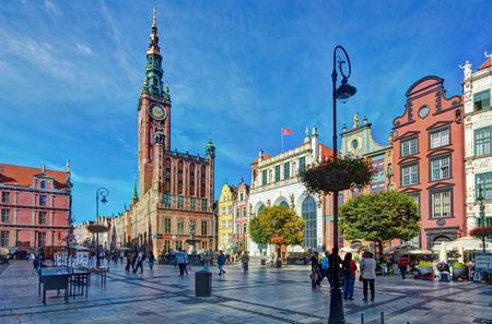 Driving and Walking Tour of the Highlights of Gdansk and Gdynia
