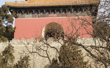 From Beijing: Juyongguan Great Wall & Ming Tombs Day Tour