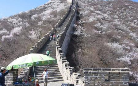 Great Wall: Jiankou to Mutianyu 1-Day Hike from Beijing